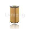 LMH-6331-1,03L115562,03L115466