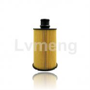 LMH-6336-1,8W93-6A692-AC,C2D3670, LR 011279