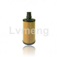 LMH-6577,LR133455