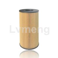 LMH-6508,LR073669