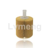 LMH-6320-1