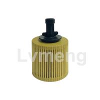 LMH-6102-3,04152-37010,04152-YZZA6,04152-YZZA7,04152-40060