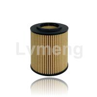 LMH-6284-2,BB3Q-6744-BA,1720612,U2021-4302,U2Y0-14302