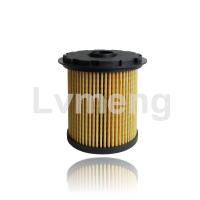 LMF-6405,7701206119