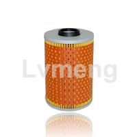 LMH-6190